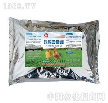 金山生物-鸡粪发酵剂