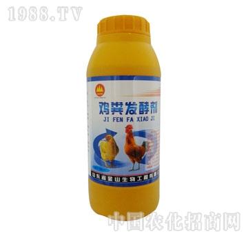 金山生物-鸡粪发酵剂(