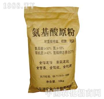 金山生物-氨基酸原粉