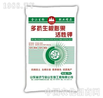 金山生物-多抗生根膨果活性钾