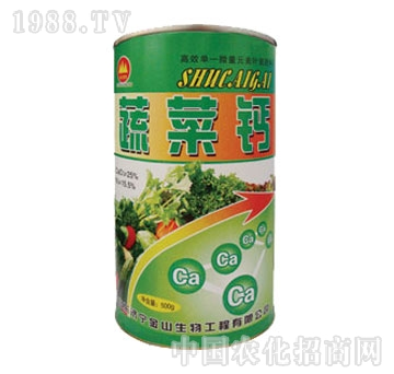 金山生物-蔬菜钙