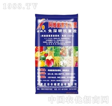 丰硕-阿维菌素有机肥