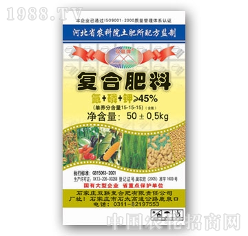双联-45%(15-15-15)复合肥料