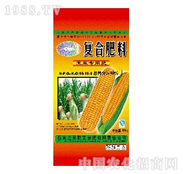 双联-玉米专用肥16-16-8