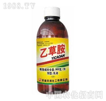天邦化工-90%乙草胺