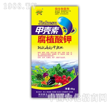 新生力-甲壳素腐植酸钾