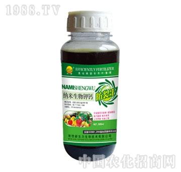 新生力-纳米生物钾钙