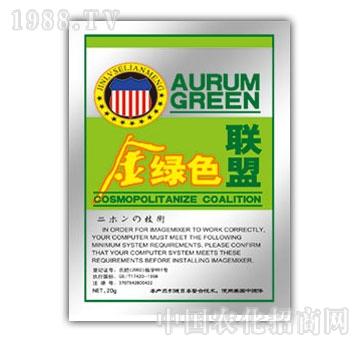 新生力-金绿色联盟