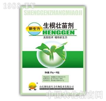 新生力-生根壮苗剂25