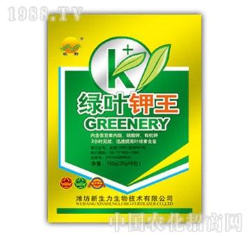 新生力-绿叶钾王