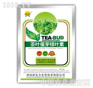 新生力-茶叶催芽绿叶素