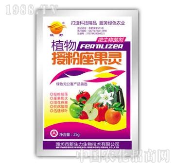 新生力-植物授粉座果灵