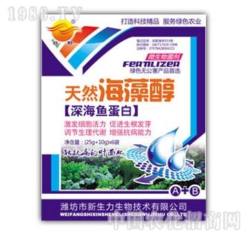 新生力-天然海藻醇(大