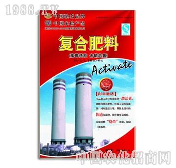 高塔造粒复合肥
