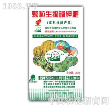 晨环-晨环颗粒生物磷钾肥