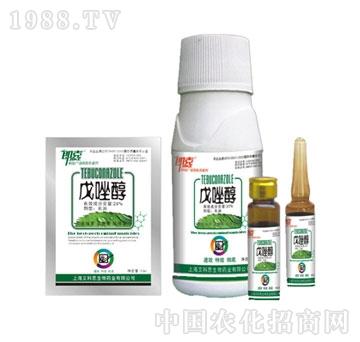 绿保-戊唑醇系列杀菌剂