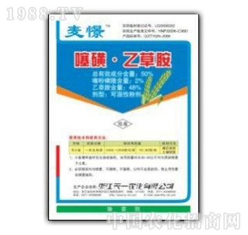 天一-50%噻磺-乙草胺(麦憬)WP