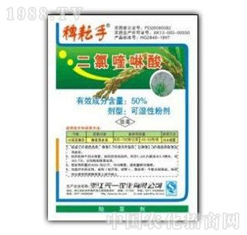 天一-50%二氯喹啉酸(稗耘手)WP
