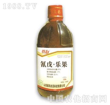 绿海-氰戊乐果