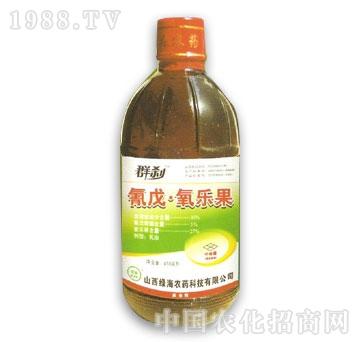 绿海-氰戊氧乐果(群刹)