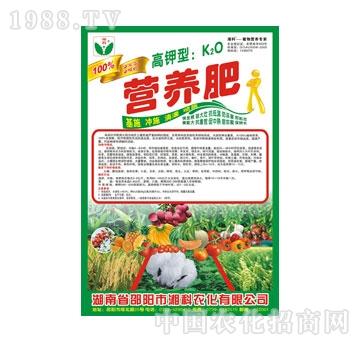 湘科-营养肥-滴灌钾编织袋