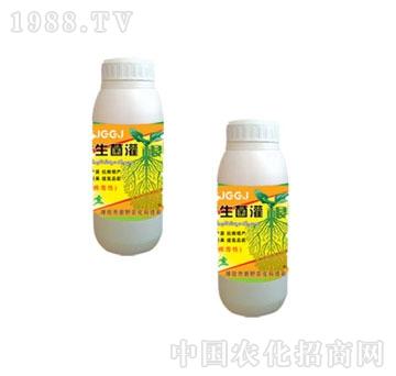 碧野-生菌灌根