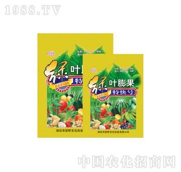 碧野-绿叶膨果特快号