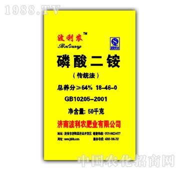 波利农-64%磷酸二铵