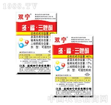 双宁-40%多酮福美双