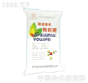 世佳-阿维菌素有机肥