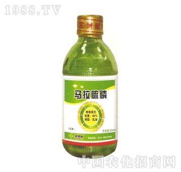 德美-马拉硫磷