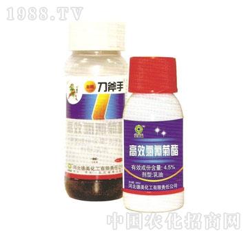 德美-高效氯氰菊酯