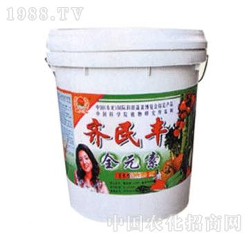 昌隆-蔬菜专用冲施肥