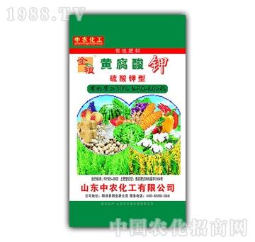 中农-30%金粮黄腐酸钾有机肥