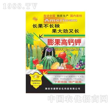 碧野-膨果高钙钾