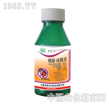 绿海-螨醇哒螨灵