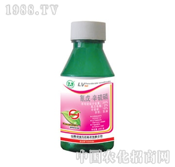 绿海-氰戊辛硫磷