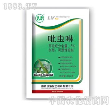 绿海-5%吡虫啉