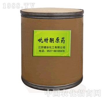 健谷-吡蚜酮原药