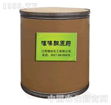 健谷-噻嗪酮原药
