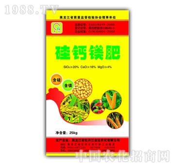 金达-硅钙镁肥