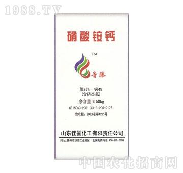佳誉-硝酸铵钙