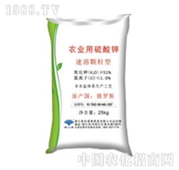 爱普-51%农用硫酸钾