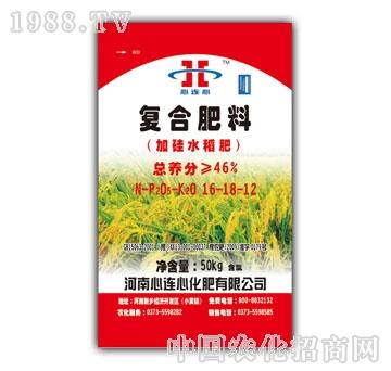 心连心-加硅水稻肥16―18―12
