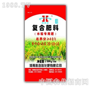 心连心-水稻专用肥20-10-10