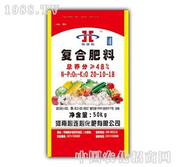 心连心-复合肥料20-10-18