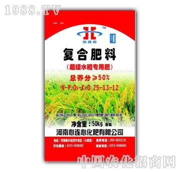 心连心-超级水稻专用肥25-13-12