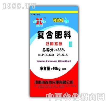 心连心-含硝态氮复合肥料28-5-5