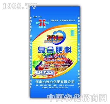 心连心-控失肥复合肥料25-12-5