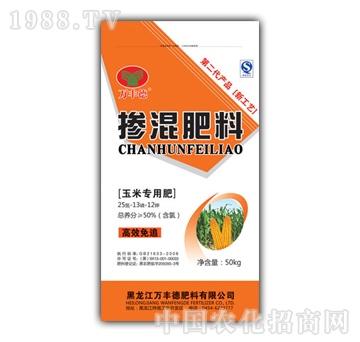 万丰德-玉米专用肥